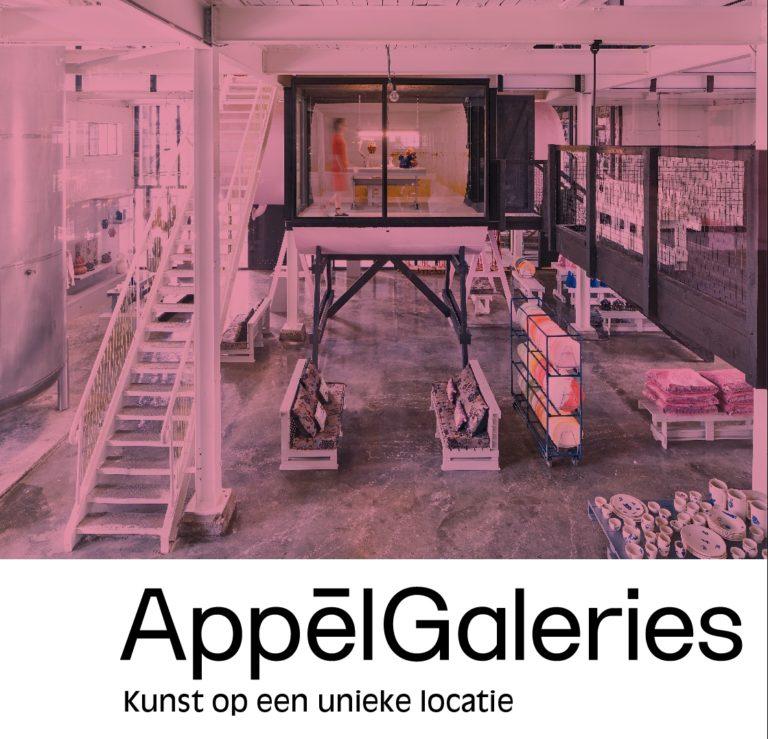 APPÈL Galeries